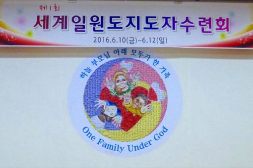 korea_news_24