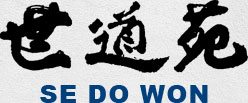 se_do_won_page